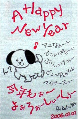 20060101card