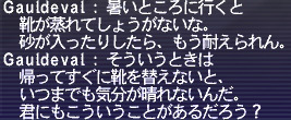 kodawari-01
