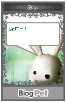 mii20051013